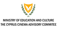 Ministry of Education and Culture - The Cyprus Cinema Advisory Commitee